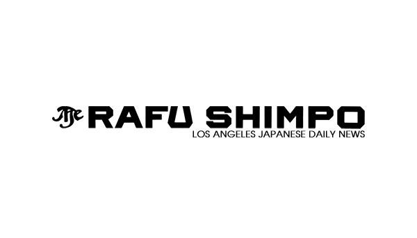 API LEGISLATIVE CAUCUS DENOUNCES INJECTION OF RACISM INTO ANTI-VACCINE CAMPAIGN —   Rafu Shimpo, 9/12/2019